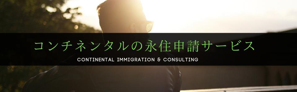 PR slide image
